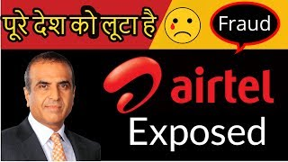Airtel📱Success Story in Hindi | Exposed 🎆| Sunil Bharti Mittal Biography In Hindi