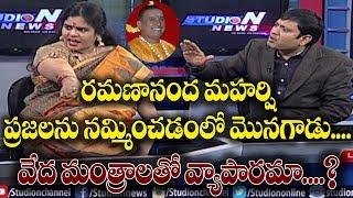 Special Debate On Ramanananda Maharshi Maha Sivaratri Yagyam Controversy   Part 2   Studio N