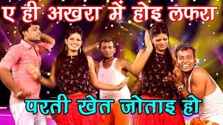 Mannu Lal Yadav amp  Manorma Raj  2017