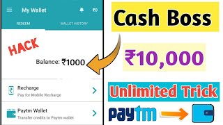 Cashboos App Rs.10,000 Unlimited Rafer Trick || Live Proof 2018 ||