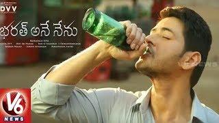 Bharat Ane Nenu Remake | ANR Biopic | Allu Sirish To Remake ABCD | Sanjay Dutt Biopic Teaser