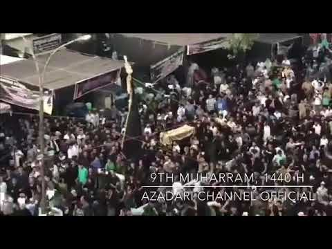 Lucknow Azadari 9th Muharram 2018