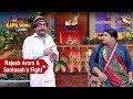 Rajesh Arora And Santosh's Ugly Fight - The Kapil Sharma Show