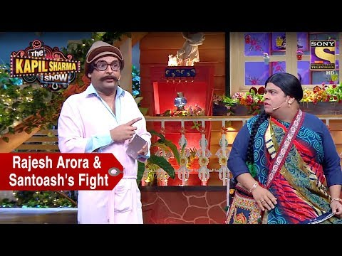 Rajesh Arora And Santosh's Ugly Fight - The Kapil Sharma Show thumbnail