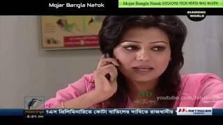 Bangla Natok 2016 Proticchaya