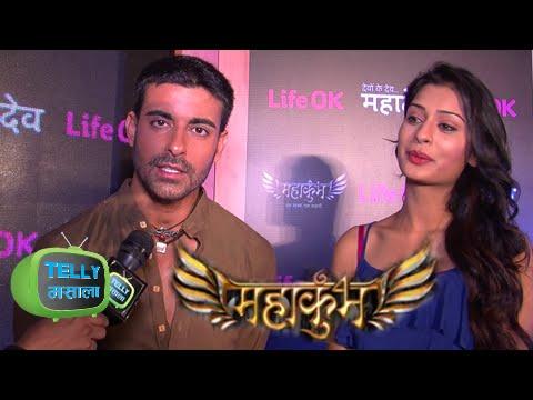 Maha kumbh Online - Star-Bharat Serial - Apne TV