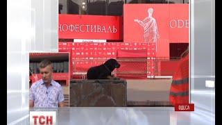 В Одесі сьогодні вшосте стартує Міжнародний кінофестиваль - (видео)