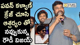 Pawan Kalyan Mind Blowing Craze Made Vijay Devarkonda also Surprise @Geetha Govindam Success Meet