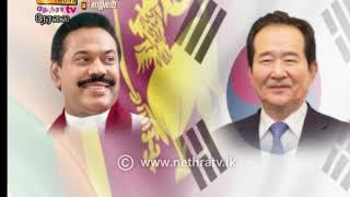2020-10-21 | Nethra TV Tamil News 7.00 pm