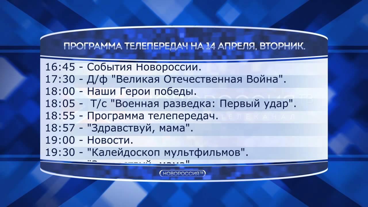 телеканал русское кино 1000 телепрограмма на сегодня