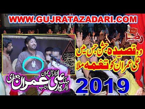 Taghmay Wala Qasida | Zakir Ali imran Jafri || Raza Production