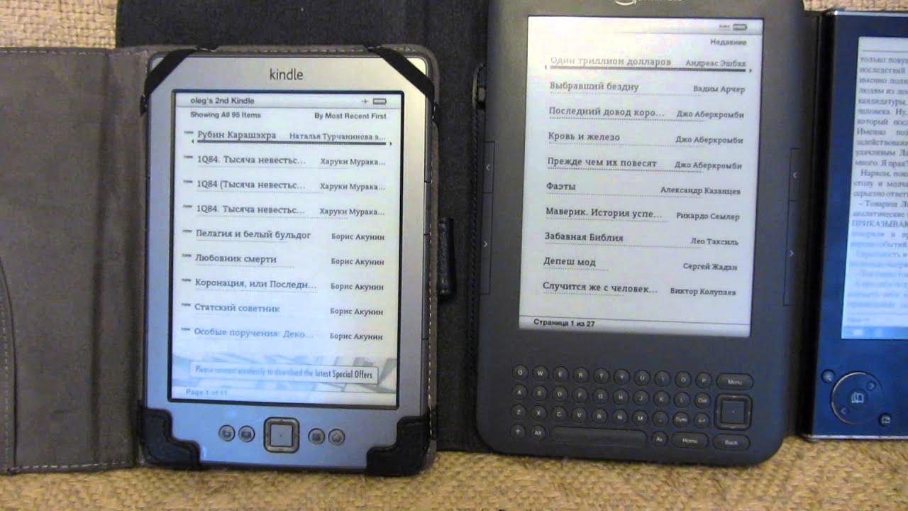 Кожаный чехол для электронной книги sony prs-t1