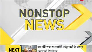 DNA: Non Stop News, January 02nd, 2019