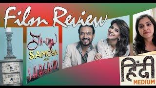 Hindi Medium | Film Review | Irrfan Khan | Deepak Dobriyal |