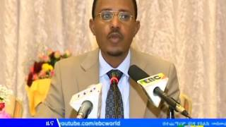 The New Oromia Presedent have fired 5 Adama city administration Officials including The mayor12/2009
