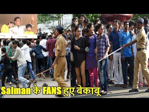 Salman Khan के Fans हुए बेकाबू | POLICE को करना पड़ा बल प्रदर्शन-Salman को ईद मुबारक करने पहुचे FANS