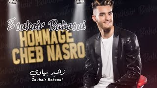 Zouhair Bahaoui -Cover Cheb Nasro-3tak Rabi Blassa Fi Galbi & Ndirek Amour | زهير البهاوي