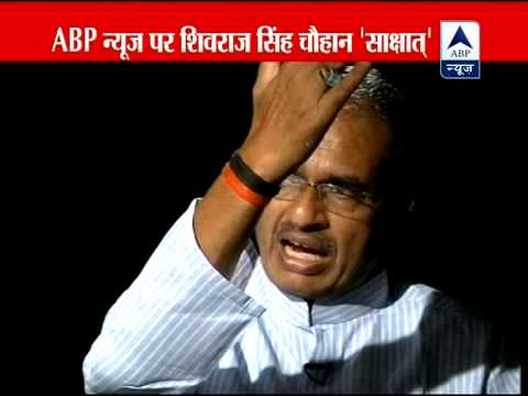 ABP News talks to Madhya Pradesh CM Shivraj Singh Chauhan