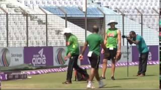 Bangladesh cricket team practice