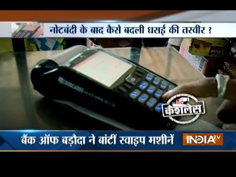 Story of Villages Going Cashless with Mobile Payment Technology