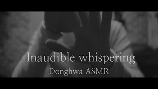 [ASMR] Inaudible whispering // 알수 없는 속삭임