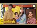 Vamsam - வம்சம் | Tamil Serial | Sun TV |  Epi 1091 | 31/01/2017 thumbnail