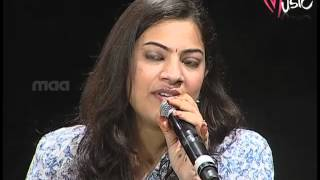 O Manasa - Colors Of Music : Geetha Madhuri