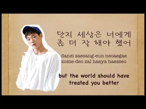 BOBBY (iKON / 아이콘) - 내게 기대 (lean on me)  [HAN|ROM|ENG  lyrics] 가사