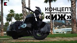 Калашников провел испытания нового мотоцикла на трассе Формулы-1 в Сочи
