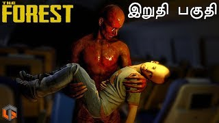 The Forest Ending Live Tamil Gaming