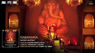 Gajanana Ganapati  Full Audio Song   Bajirao Mastani   Sukhwinder Singh