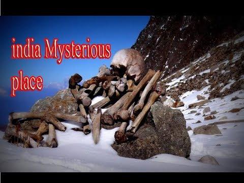 ভারতের যে ৫টি রহস্যময় জায়গা,  আজও ভেদ করা যায়নি// The 5 mysterious places of India??
