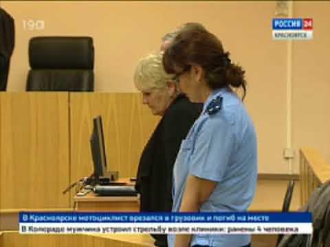 Красноярский краевой суд вынес приговор убийце из Норильска