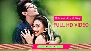 Hae Hae Hal Kete Full Song   Guru Shishya (গুরু শিষ্য)   Rituparna   Prasenjit   Bengali Movie Songs