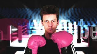 YOUTUBE BOXING | Lyndon