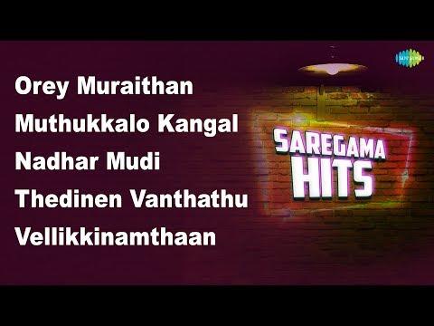 Top 15 - Orey Muraithan | Thedinen Vanthathu | Nalla Velai | Agara Muthala | Kadavul Ennum | Happy