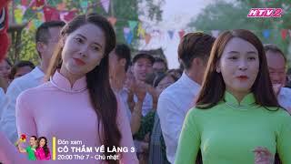 MV Ngày Tết quê em (Hợp ca) | CÔ THẮM VỀ LÀNG 3