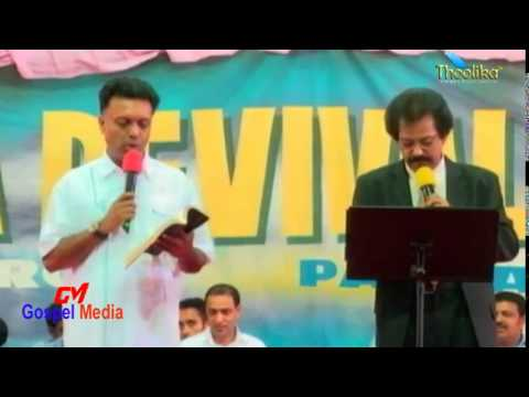 Kerala Revival Fire 2014 - Day  EIGHTEEN Evening Section