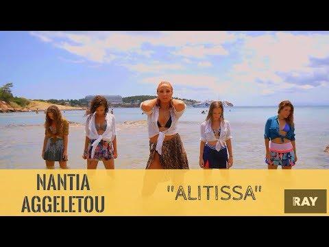 Νάντια Αγγελέτου - Αλήτισσα - Official Video clip