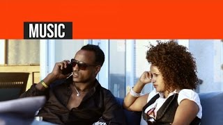 Eritrea - Zekaryas Brhane - Emenni | እመንኒ - (Official Eritrean Video) - New Eritrean Music 2015