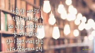 정키 Jungkey So Beautiful Feat 카더가든