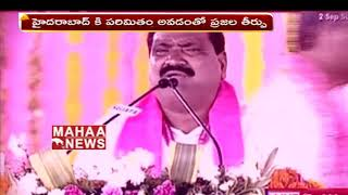 Why TRS Ministers defeat in Elections, What is the reason ?
