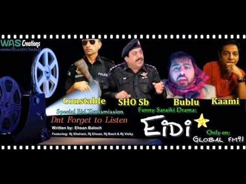 "Funny Sariki Radio Darama ""Eidi"" Written By Rj Ehsan Baloch"