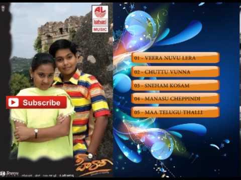Hero Telugu Movie Full Songs | Jukebox