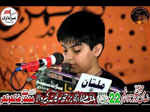 Zakir Zawar Malik Hussain Raza Khokher I Majlis 22 Ziqad 2019 I Burjh Sargana Kabirwala