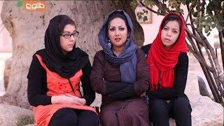 AfghanStar Documentary / مستند ستاره افغان