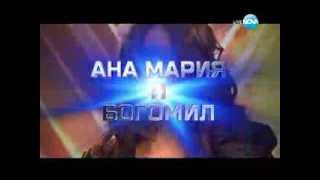 X Factor Bulgaria -FINAL - ANA MARIA  and  BOGOMIL BONEV - 20 12 2013 г