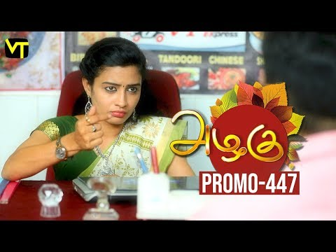 Azhagu Promo 10-05-2019 Sun Tv Serial  Online