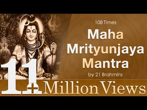 Maha Mrityunjaya Mantra | 108 Times Chanting By 21 Brahmins| Shiva Maha Mantra video