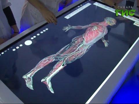 Специальный репортаж. Самарский государственный медицинский университет